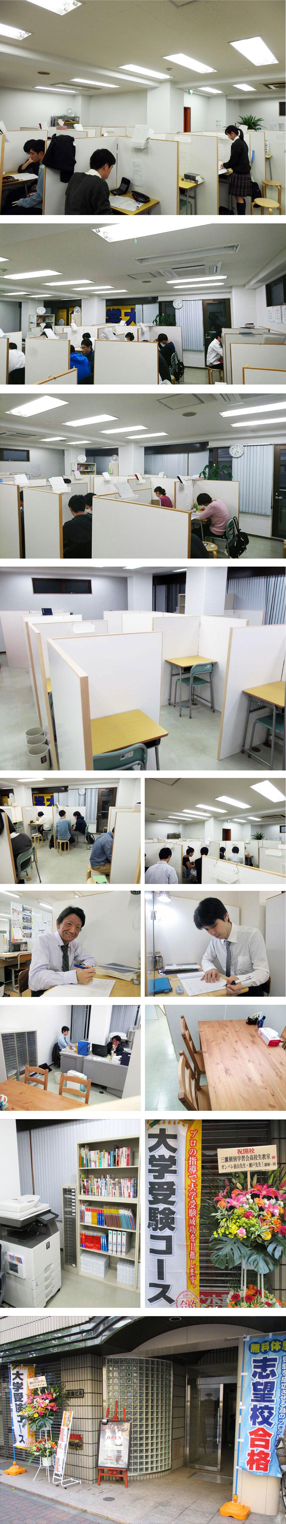三鷹個別学習会の教室風景