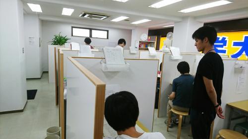授業風景5-三鷹個別学習会